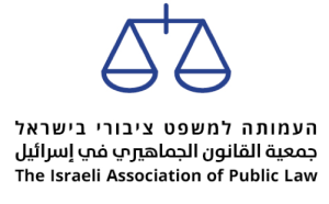 IsraelAssoc