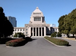 National Diet of Japan