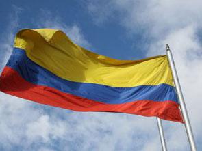 columbia_flag_albom_020712