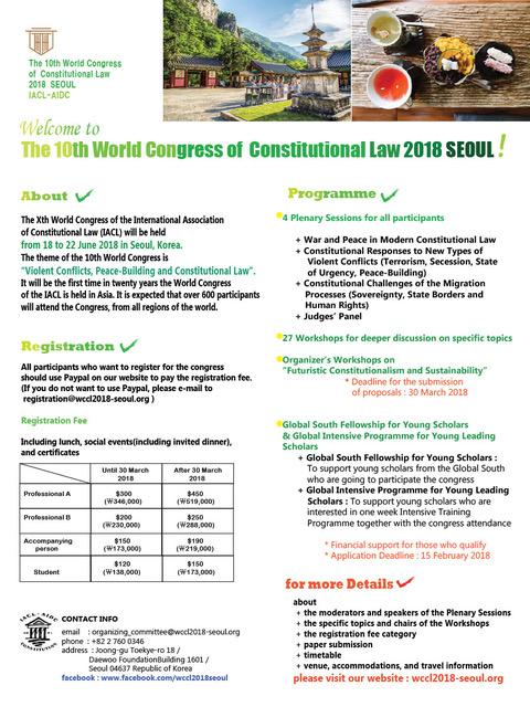 Simplifed Brochure-English Version