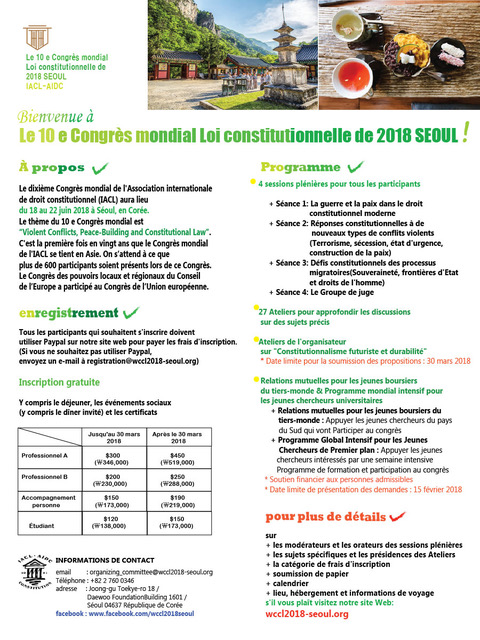 Simplifed Brochure-French Version